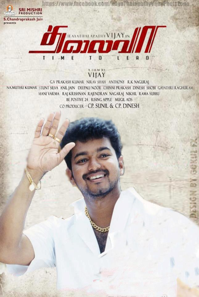 Thalaivaa Tamil mp3 songs download